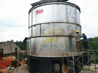SHMGYF-86罐式有機物好氧發酵機